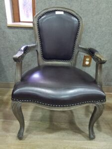 New Leather Arm chair